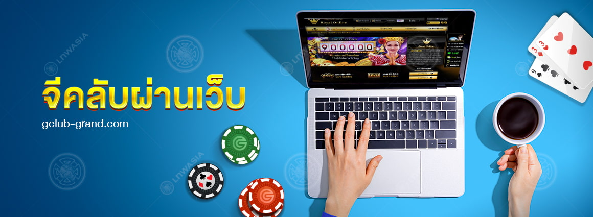 gclub on web-min